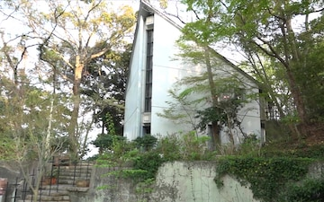 Oiso Town Visit