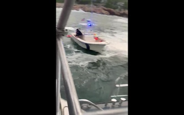 Coast Guard Station Gloucester assists partner agencies to rescue man