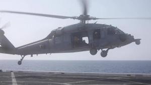 HSC 26 and USS Arlington Conduct Flight Operations Off The Coast of Haiti