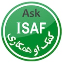 Ask ISAF