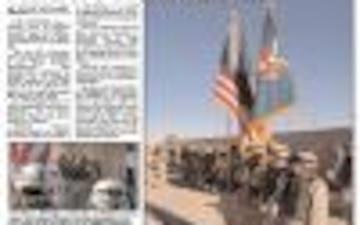 Raiders Down Range - 11.15.2005