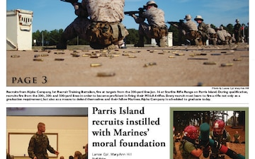 The Parris Island Boot - 02.22.2013
