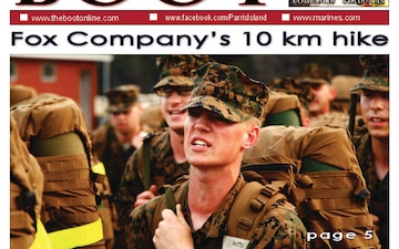 The Parris Island Boot - 04.05.2013