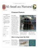 Al Asad au Natural - 12.01.2008
