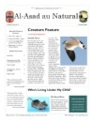 Al Asad au Natural, Issue 1 - 03.09.2009