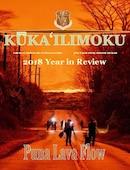 Kukailimoku - 01.12.2019