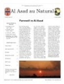 Al Asad au Natural, Issue 1 - 03.30.2009