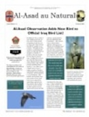 Al Asad au Natural, Issue 1 - 03.25.2009