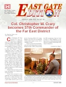 East Gate Edition - 08.01.2019
