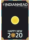 Indianhead - 02.01.2020