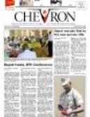 The Chevron - 07.23.2010