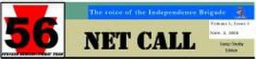 Net Call