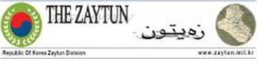 Zaytun, The