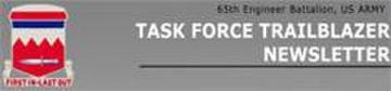 Task Force Trailblazer