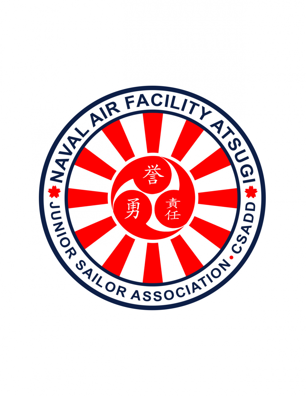 Naval Air Facility (NAF) Atsugi's Junior Sailor Association (JSA) / Coalition of Sailors Against Destructive Decisions (CSADD)