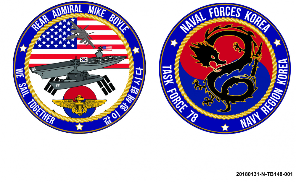 Rear Adm. Michael E. Boyle Coin Design