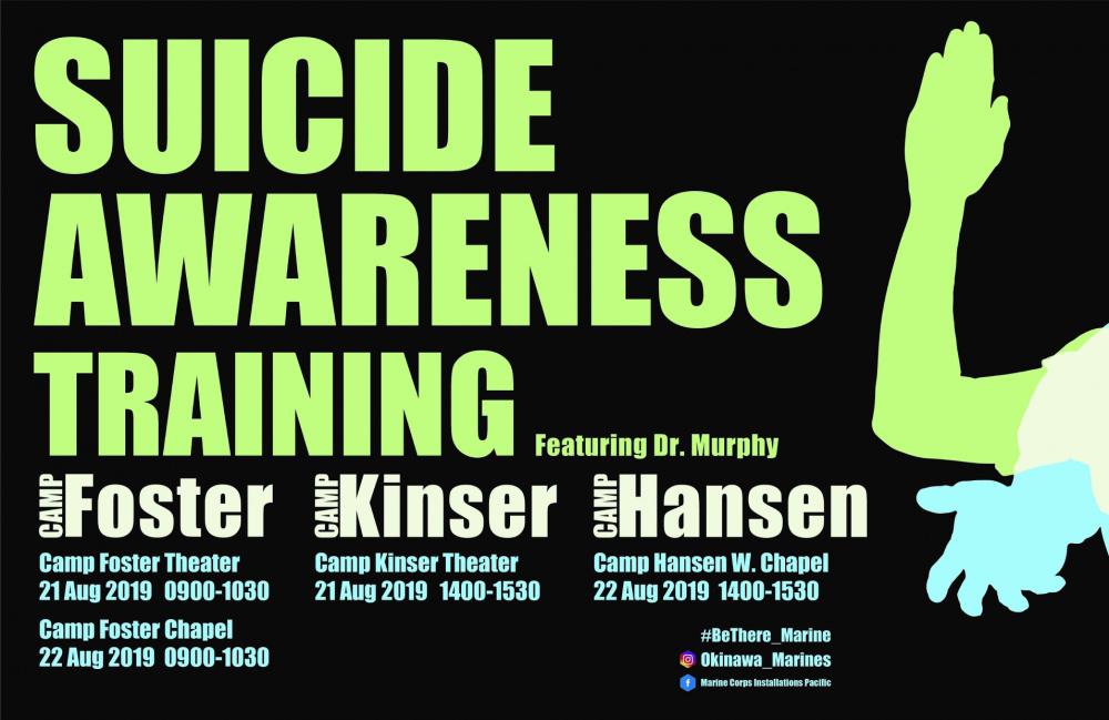 Suicide Awareness Poster