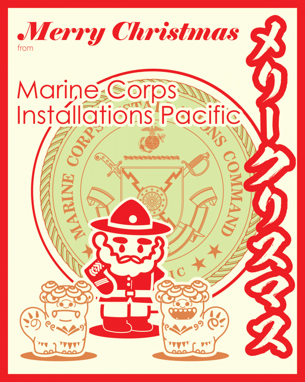 Merry Christmas from Marine Corps Installations Pacific