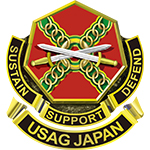 US Army Garrison - Japan