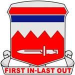 65th Engineer Battalion