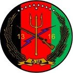 Provincial Reconstruction Team Farah