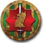 89th Military Police Brigade